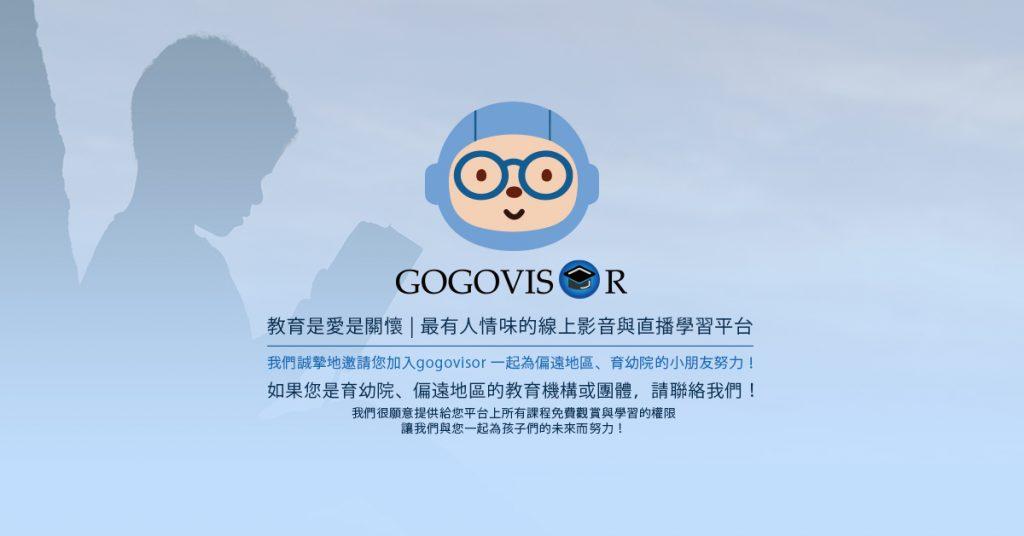 Gogovisor