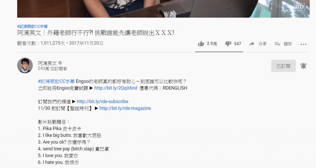 youtube聯盟連結