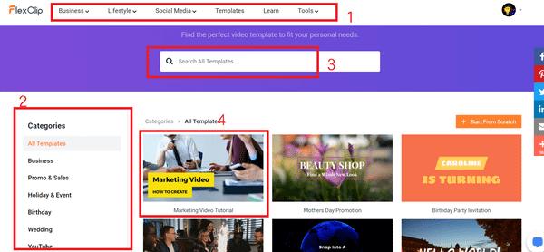 Flexclip製作教學第三步