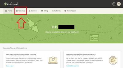 siteground新版介面