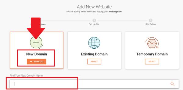 siteground添加新的網域