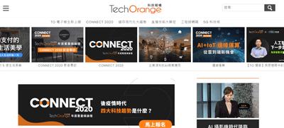 TechOrange科技報橘