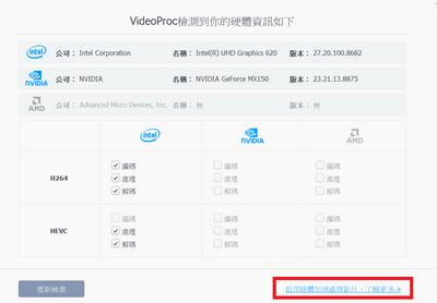 建議輸出的影片檔案格式