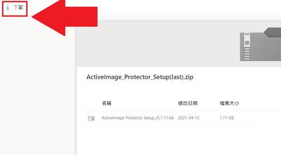 下載Activelmage