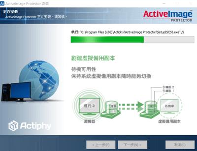 安裝Activelmage中