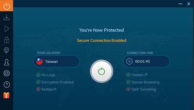 已經透過Ivacy VPN連線到台灣