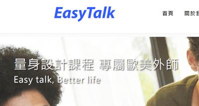 Easytalk
