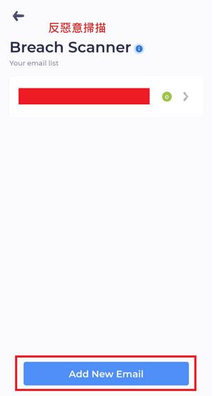 Atlas VPN反惡意掃描功能